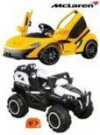 Mașină electrică/ motocicletă